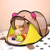 兒童帳篷 兒童帳篷室內外玩具游戲屋公主寶寶過家家女孩折疊大房子海洋球池 MKS  卡洛琳