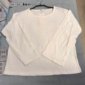 韓版顯瘦修身基本款長袖T恤(F碼/222-6565)