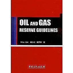 簡體書-十日到貨 R3Y【Oil and Gas Reserve Guide /A 】 9787511429766 中國石化出...