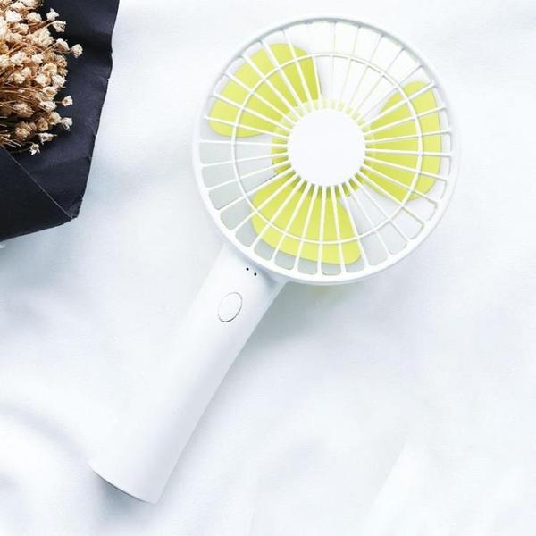 風扇 小風扇迷你usb可充電學生隨身小型便攜式宿舍床上桌面可愛網紅手拿帶電池電風扇