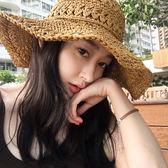 遮陽帽鉤針草帽女度假遮陽大沿海邊沙灘帽百搭出游折疊防曬帽子 夏洛特居家