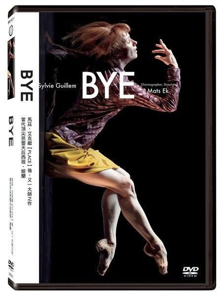 BYE  DVD(購潮8)