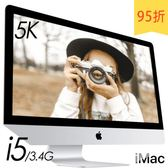 【現貨】Apple iMAC 27 5K/8G/1T+480SSD/Mac OS(MNE92TA/A)
