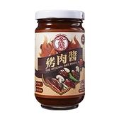 金蘭烤肉醬240g【愛買】