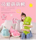 玩偶 毛絨玩具鱷魚公仔可愛布娃娃恐龍毛絨玩具女孩睡覺抱著的玩偶韓國女生抱枕 Igo免運 宜品