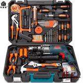 工具箱 五金工具套裝家用木工工具箱電工維修組合套裝帶電鉆【99元專區限時開放】TW