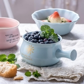 泡麵碗 創意帶把泡麵碗陶瓷碗烘焙烤碗可愛早餐碗兒童碗焗飯碗麥片碗  萬客居