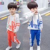 童裝男童套裝秋裝衛衣2018新款韓版潮衣兒童1-6歲5秋運動兩件套 LN676 【雅居屋】