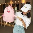 後背包小豬造型帆布雙肩包超萌可愛 日繫小軟妹學生書包雙肩包包【快速出貨】