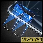 【萌萌噠】VIVO Y50 (6.53吋) 兩片裝 高清防爆防刮 鋼化玻璃鏡頭膜 鏡頭保護膜 鏡頭膜