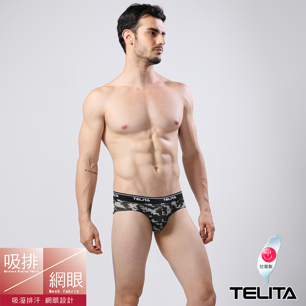 男內褲【TELITA】吸溼涼爽迷彩網眼運動三角褲 墨綠