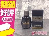 ◐香水綁馬尾◐ MISSONI 型動力 男性淡香精 5ml 小香