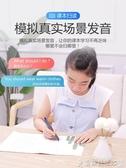 翻譯機 英語學習神器學生課本同步掃描筆初高中生電子辭典單詞字典掃讀筆 爾碩LX