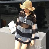 條紋透明防曬衫百搭寬鬆顯瘦中長款長袖罩衫T恤女 港仔會社