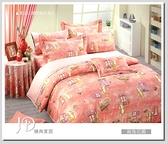 5*6.2 薄被單床包組/純棉/MIT台灣製 ||覓兔花園||2色