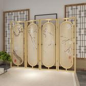 屏風 中式屏風隔斷客廳大廳玄關創意裝飾時尚現代簡約實木折疊移動折屏 夢藝家
