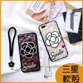 山茶花鏡子軟殼 iPhoneSE XS MAX蘋果iPhone X i7 i8 i6s plus 掛繩全包邊防摔軟殼 i8+ 保護殼