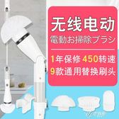 自動清潔刷多功能旋轉瓷磚地板家用廚房衛生間浴缸強力無線電動長柄清潔刷子