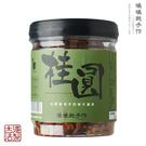 MIT【暖暖純手作】原味黑糖桂圓薑茶 2...
