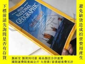二手書博民逛書店National罕見Geographic(January 199