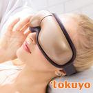 結帳立折600↘⦿超贈點五送⦿ tokuyo Eye舒服眼部氣壓按摩器 TS-175