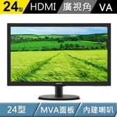 PHILIPS 243V5QHABA 24型MVA寬螢幕