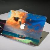 Mac蘋果筆電貼紙air13.3寸電腦pro全套macbook保護15外殼機身貼膜