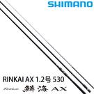 漁拓釣具 SHIMANO 19 RINK...