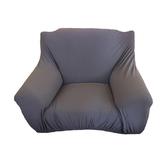 HOLA 素色彈性一人沙發套-灰色