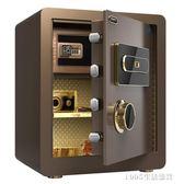 保險箱 保險箱家用防盜全鋼 指紋保險櫃辦公密碼 小型隱形保管櫃床頭 1995生活雜貨 igo