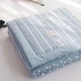 日式條紋全棉空調被夏涼被純棉單雙人可水洗夏天薄被子被芯春秋被