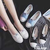 帆布鞋 2021年夏天新款小白帆布女鞋夏季平底鞋子百搭板鞋淺口布鞋潮