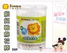 麗嬰兒童玩具館~小獅王辛巴 Simba-...