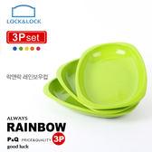 【樂扣樂扣】P&Q PP彩虹疊疊樂橢圓餐盤3入組(綠)