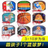 兒童籃球框掛式室內投籃架可升降兒童皮球戶外玩具男孩兒童籃球架  WD 遇見生活