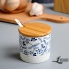 調味盒瓶調料罐盒瓶鹽罐陶瓷調味罐【邻家小...