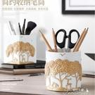 筆筒收納-多功能時尚筆筒創意大容量辦公室筆桶可愛化妝筆刷收納盒節日禮物 提拉米蘇