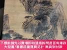 二手書博民逛書店罕見嘉德四季43中國古代書畫Y233438 嘉德 嘉德 出版2015