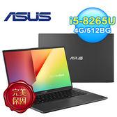 【ASUS 華碩】VivoBook 14 X412FL-0031G8265U 14吋輕薄筆電-星空灰