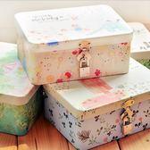 收納盒優凡創意 唯美原創手繪鐵盒 可愛小清新物語馬口鐵帶鎖桌面