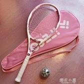 網球拍單人初學者套裝專業單打帶線球男女碳素纖維全學生雙人QM『櫻花小屋』