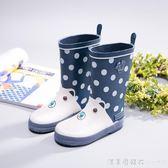 兒童雨鞋男童女秋冬中大童防滑膠鞋幼兒小孩雨靴加絨保暖寶寶水鞋 漾美眉韓衣