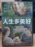 影音專賣店-J07-040-正版DVD*電影【人生多美好】-大衛道葛羅米*朵蘿達克拉