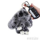 汽車用品毛絨鑰匙扣皮草掛件汽車鑰匙掛飾裝死兔萌萌兔吊墜飾品  茱莉亞嚴選