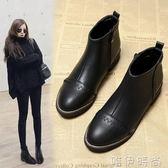短靴 馬丁靴女春秋新款ins學生英倫風加絨黑色短筒韓版chic短靴女 唯伊時尚