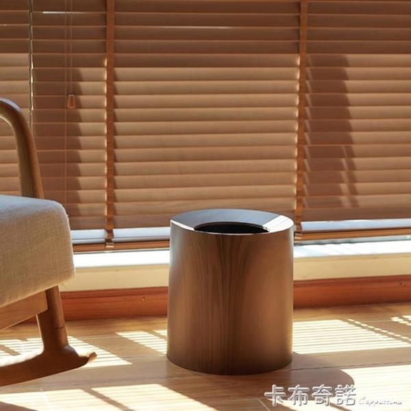 客厅双层日式仿木纹垃圾桶简约家用大号酒店卧室压圈创意收纳筒 卡布奇諾