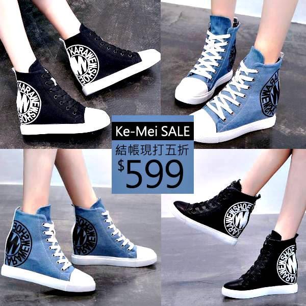 克妹Ke-Mei【AT47333】歐美時尚 字母圓印交叉馬甲綁帶心機內增高帆布鞋