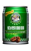 金車伯朗原豆鑑賞- 白金頂級PLATINUM 240ml-(24罐/箱)【合迷雅好物超級商城】