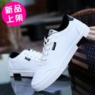 【838-1】男款透氣學院風帆布鞋 休閒鞋 (黑/白.39-44)