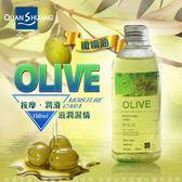 ★現貨免運★天然水性液 推薦 成人用品Quan Shuang性愛生活按摩潤滑油150ml OLIVE橄欖油 潤滑液